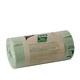 Kompostbeutel aus Bio-Folie 240L 145 cm x 110 cm grün, 10 Stk.